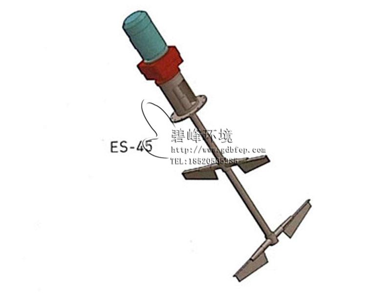 顶进式搅拌器 ES-45