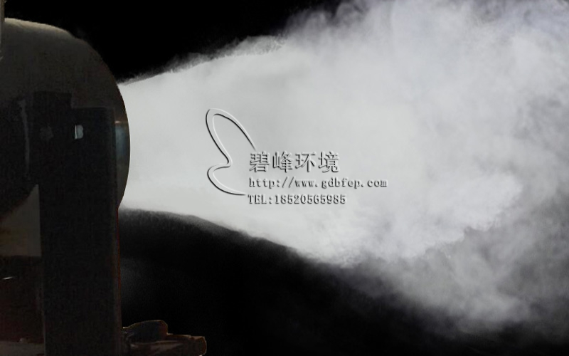 旋流雾化器-WL33010030