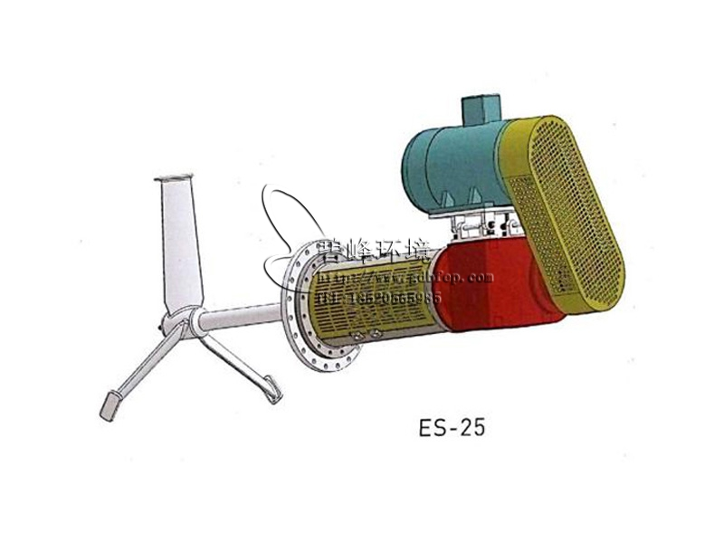 侧进式搅拌器 ES-25